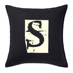 Cojines vintage online con la letra S en color negro con letra blanca