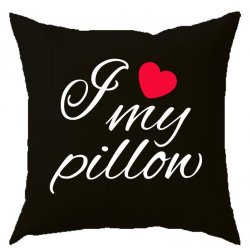 cojines originales I love my pillow